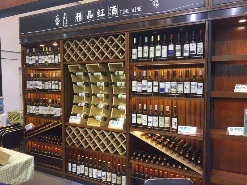 新疆红酒架