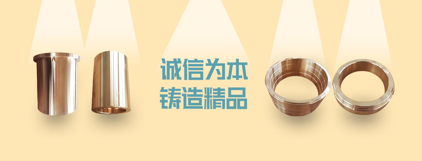 江西铜套厂介绍滚动轴承与滑动轴承