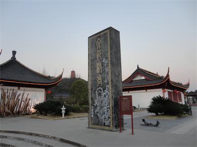 江西吉安市庐陵生态公园民俗馆(华润漆)
