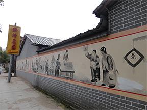 江西吉安市鲜活庄园(壁画)