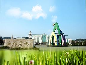 江西安福县行政中心(华润漆)