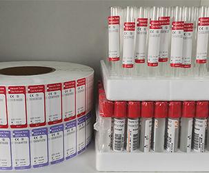印刷试管标签