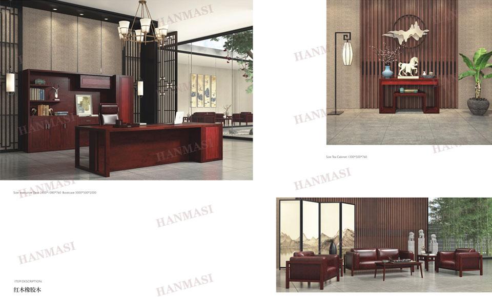 红木橡胶木家具