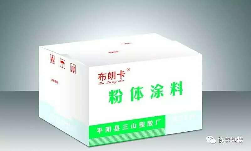 江西彩盒包装