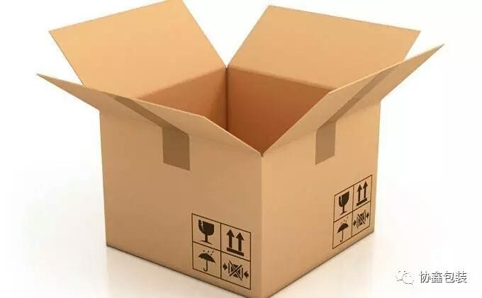 吉安纸箱定做