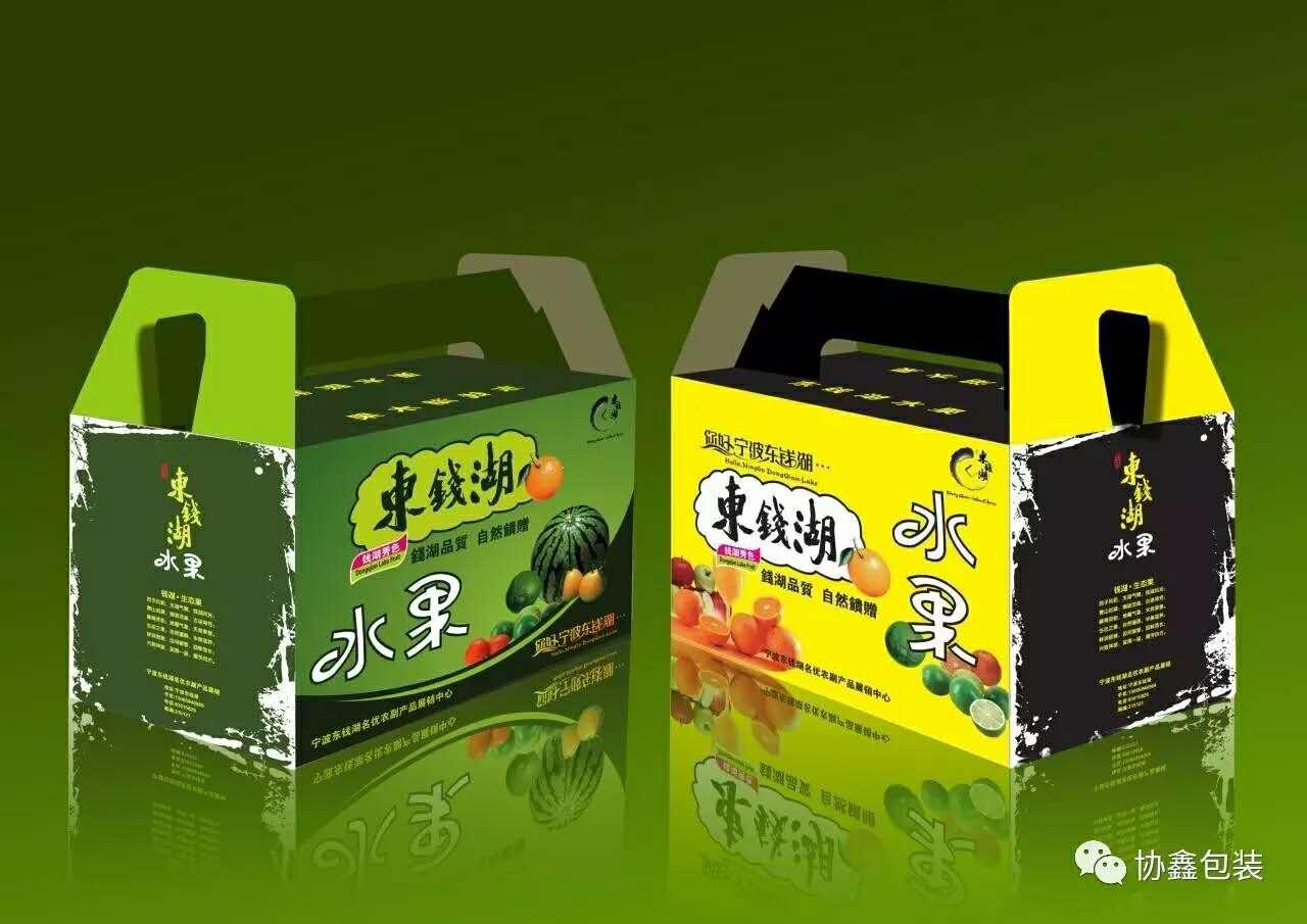 吉安彩印纸盒印刷