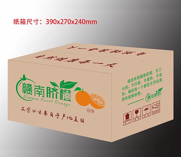 赣南脐橙箱
