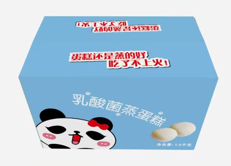 纸箱包装的生产流程
