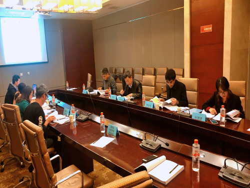 绥德经济技术开发区(拟申报)土地集约利用评价项目通过专家评审