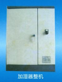南京电极加湿器最好的生产厂家,南京本和微波科技开发有限公司专业加湿器制造商