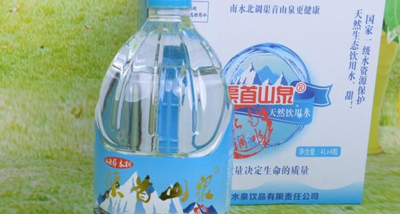 三伏天南阳瓶装饮用水应避免阳光直晒