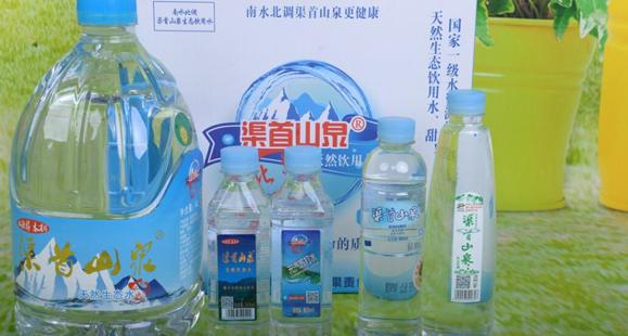 市场上的瓶装水品牌那么多,我们应如何选择呢?