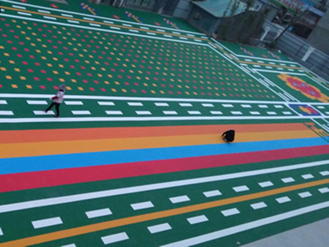 幼儿园塑胶跑道案例