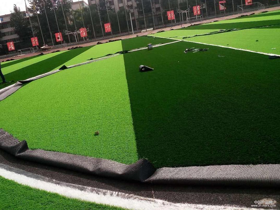 球场人造草坪