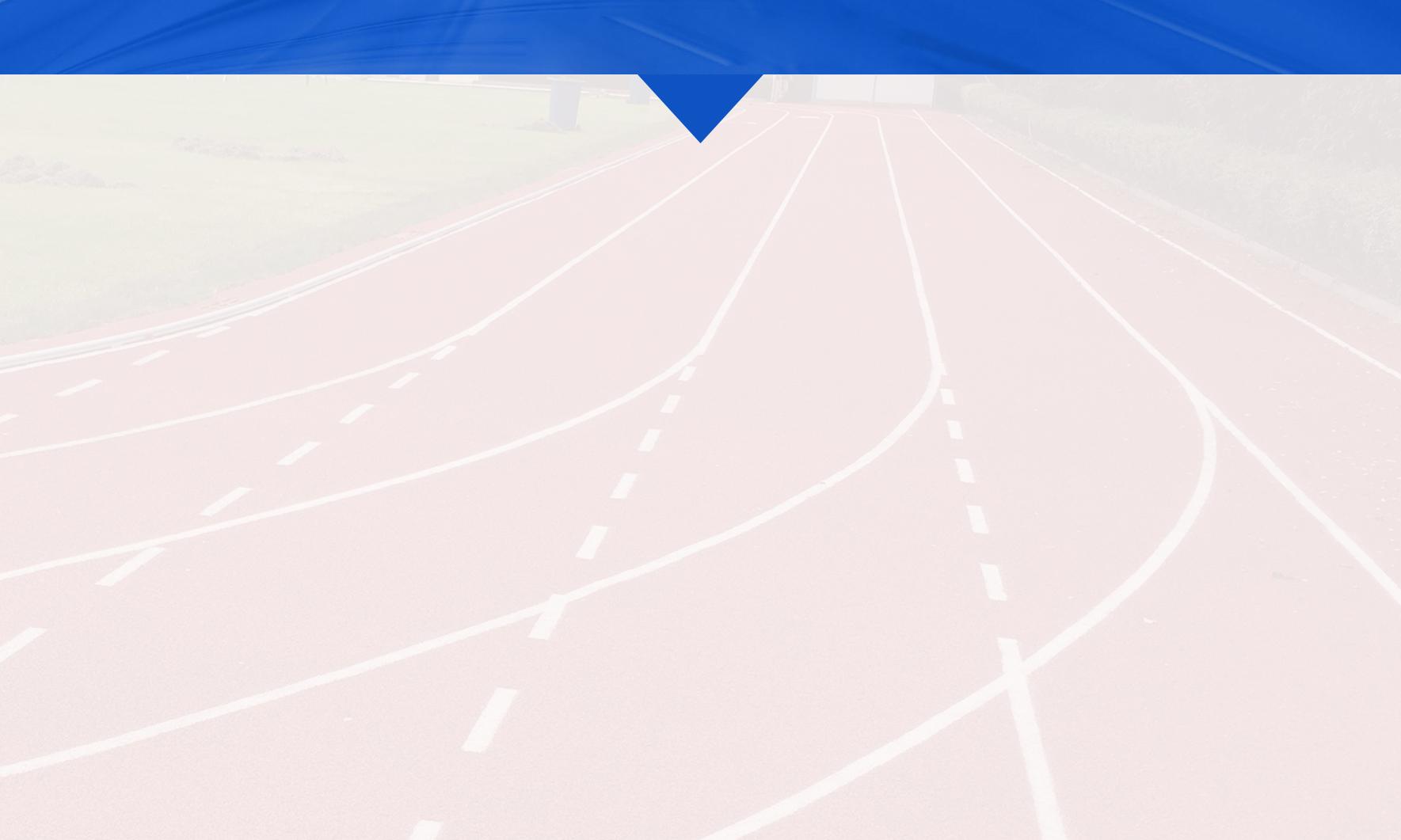 河南塑胶跑道承建