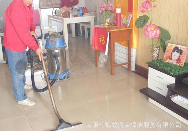 南阳家庭地板保洁公司