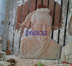 浮雕墙泥稿