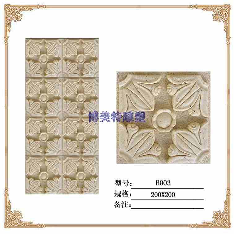 江西天然砂岩板材设计