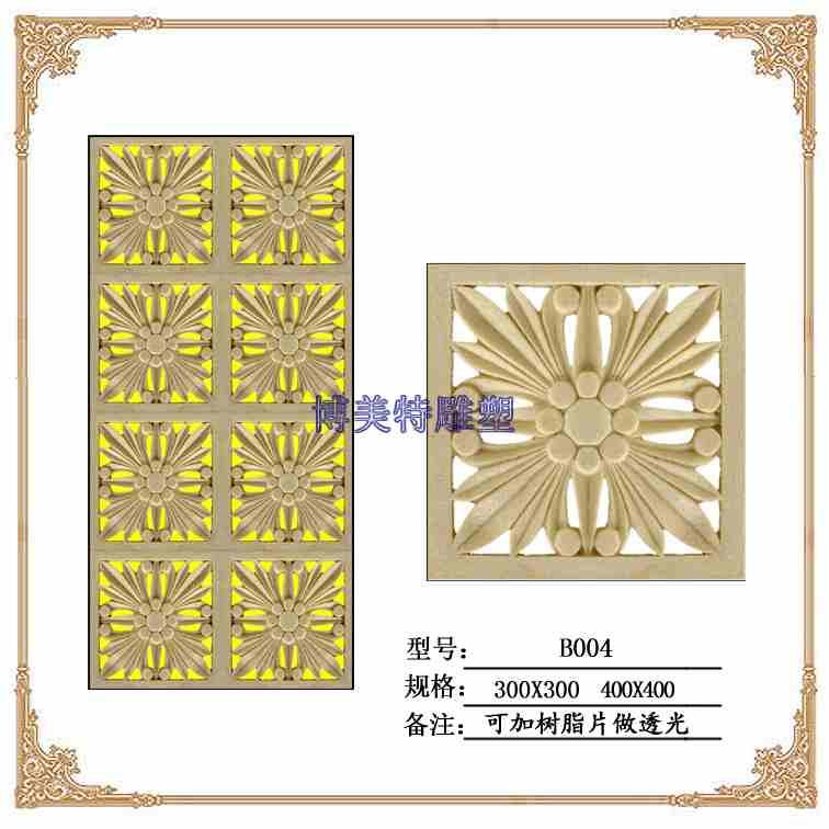 江西雕塑板材