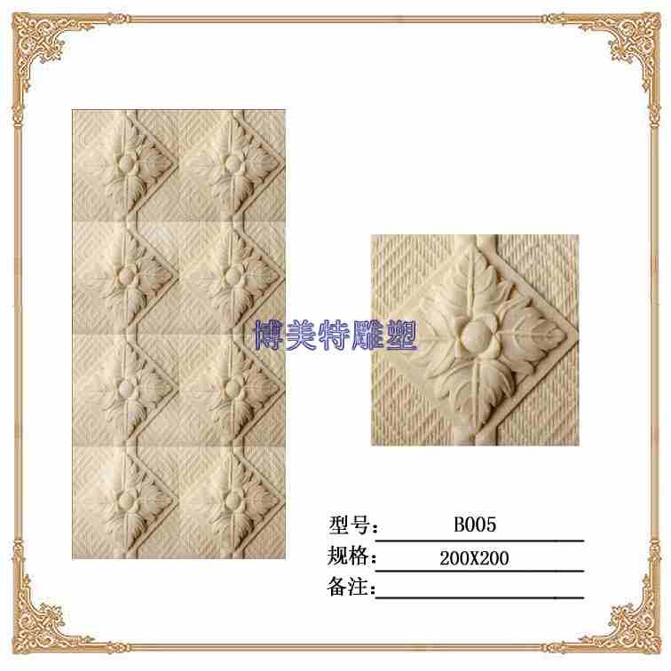 江西砂岩板材