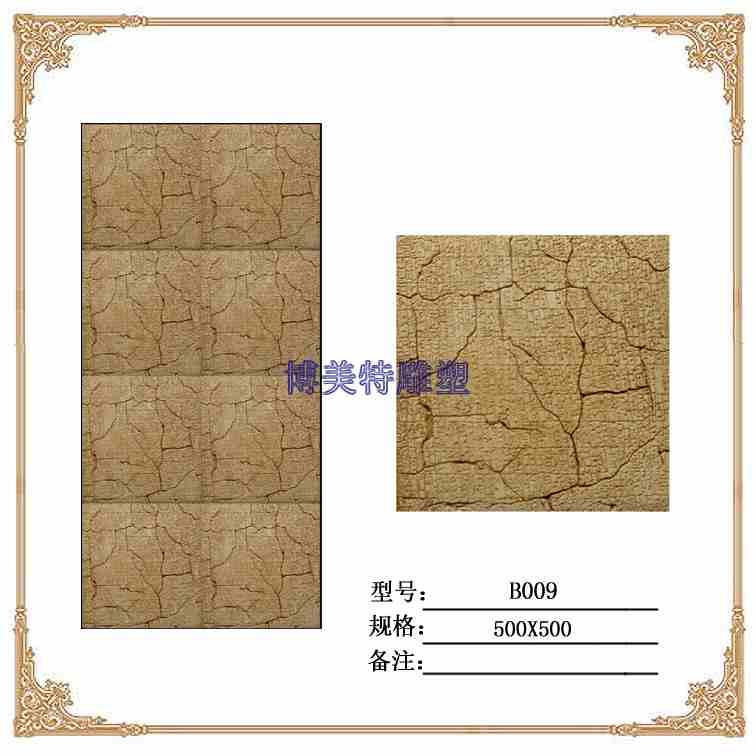 江西砂岩板材生产公司