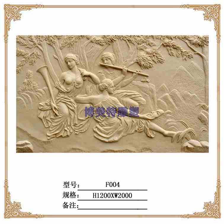 吉安砂岩浮雕壁画