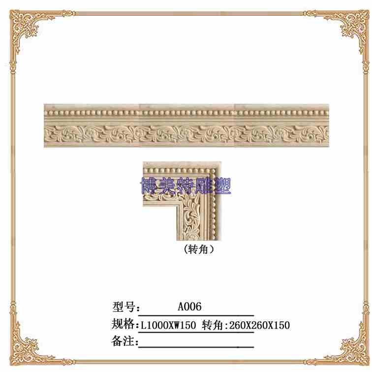 吉安砂岩线条装饰