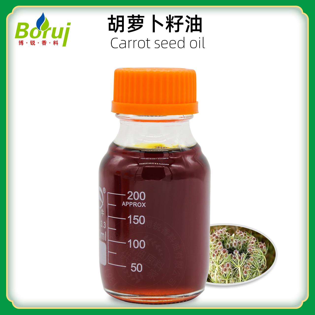 胡萝卜籽油