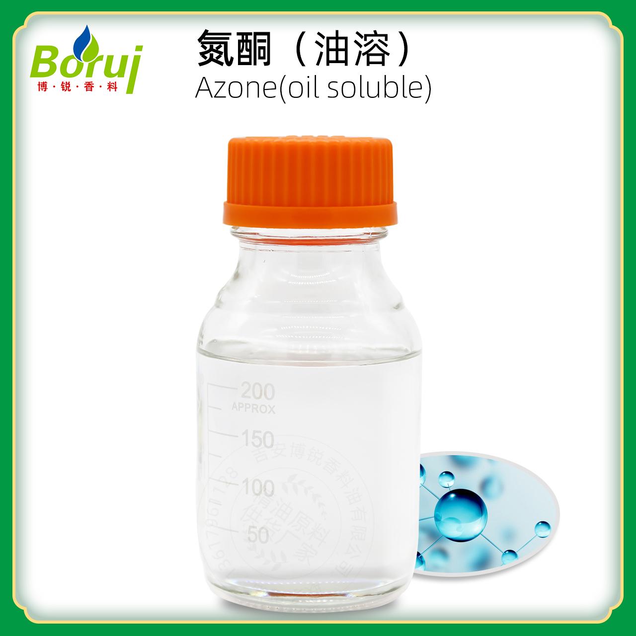 氮酮(油溶)