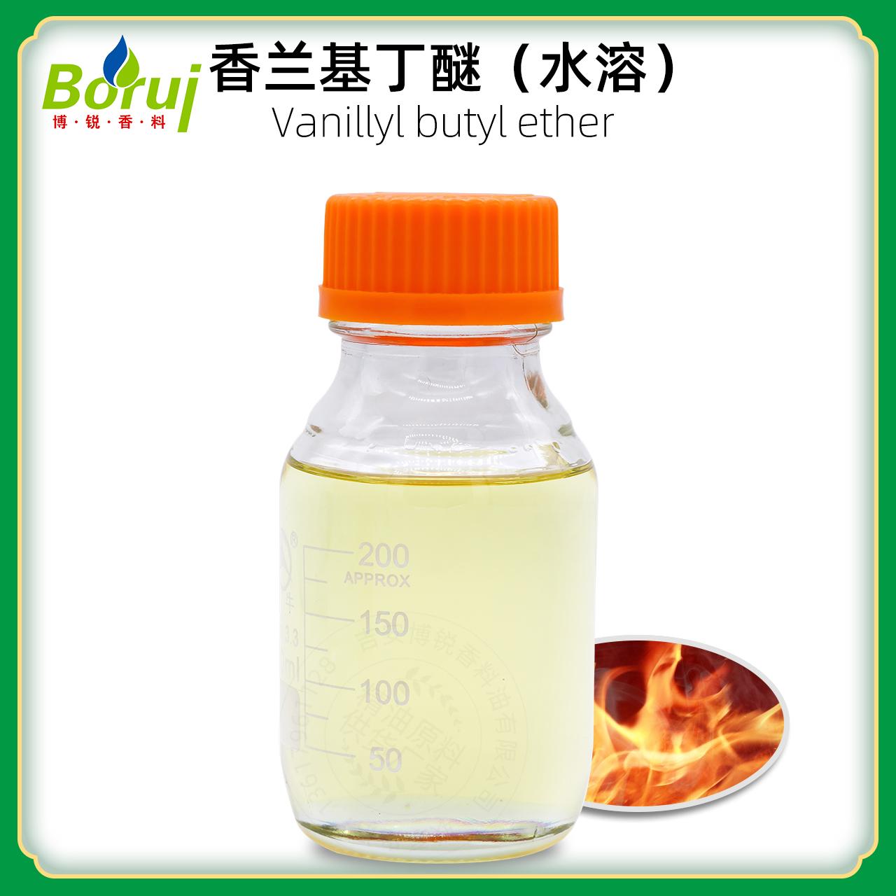 香兰基丁醚(水溶)