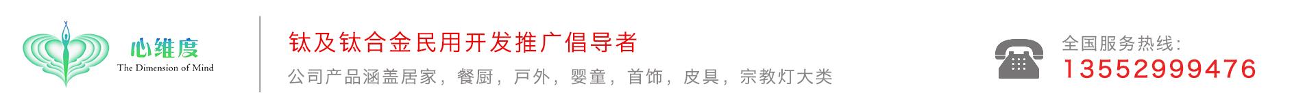 北京合识科技有限公司