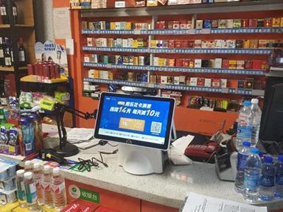 北京超市刷脸支付