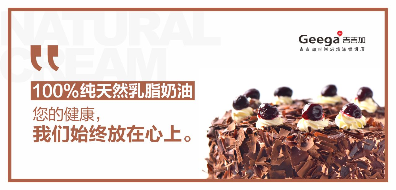 新疆蛋糕烘焙加盟店介绍到蛋糕面包好坏的鉴别与储存方法