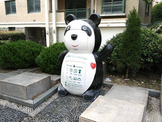 大熊猫旧衣物回收箱