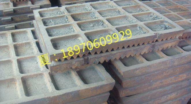 江西高锰钢耐磨齿板