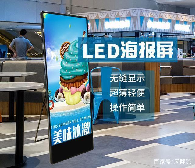 LED显示屏如何进行调试,调试LED显示屏的方法