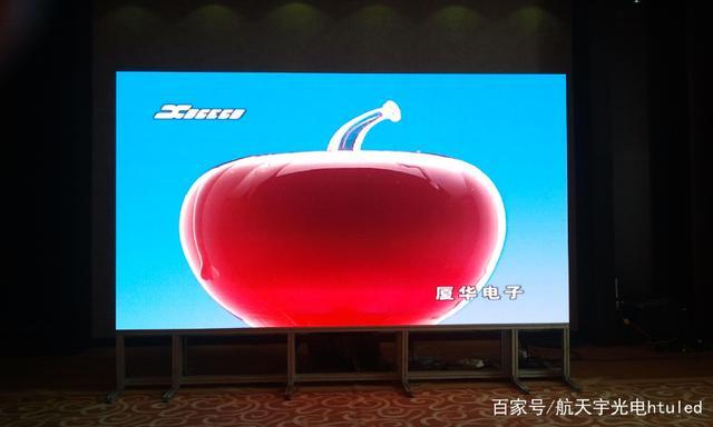 江西LED顯示屏五大電子屏詳細性能及特點