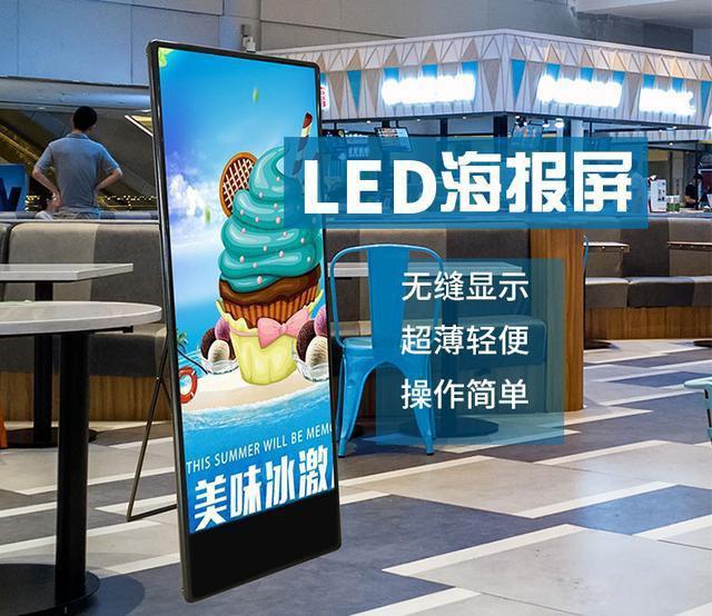科普led顯示屏常識幫您輕松搞定led顯示屏安裝難題