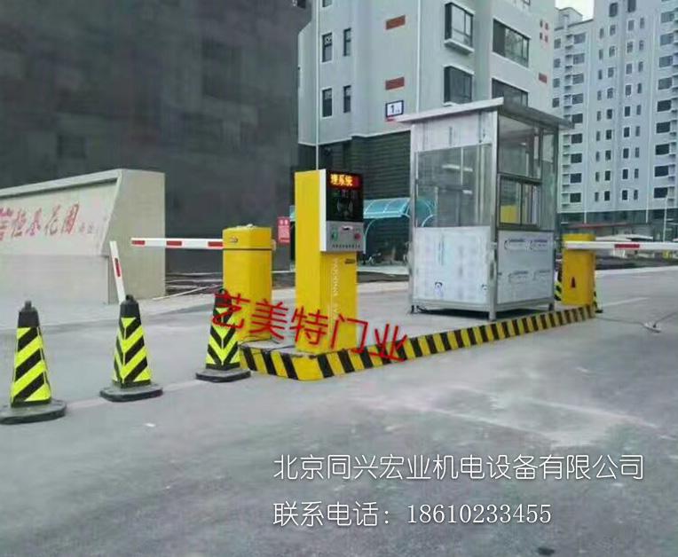 车辆安全系统