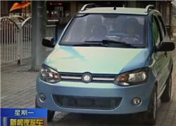新疆新能源电动车创新驱动与您探讨