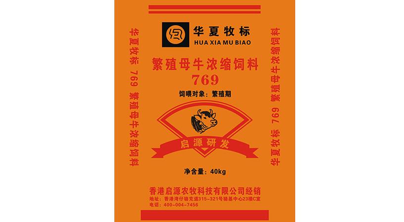 哈尔滨育肥猪饲料的几种分类