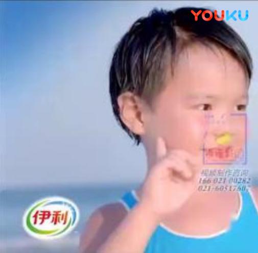 伊利牛奶tvc广告片