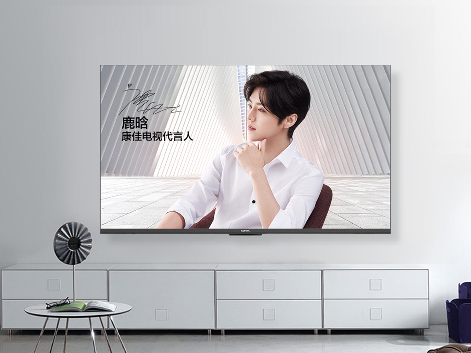 康佳宣传片