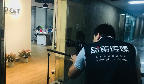 广州企业宣传拍摄