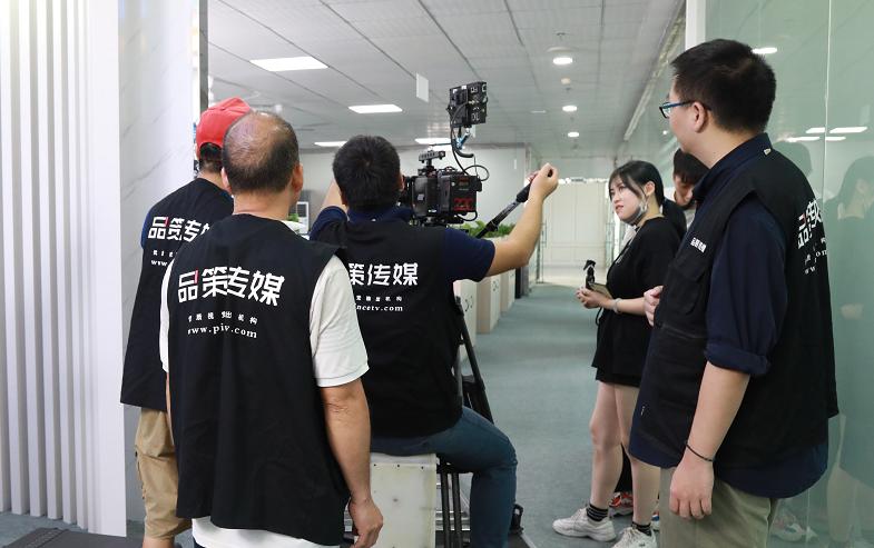 广州企业宣传片拍摄