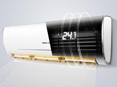 细述美的空调维修及保养