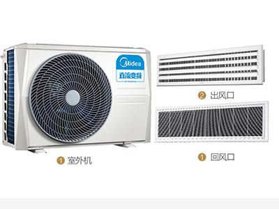 美的中央空调安装维修
