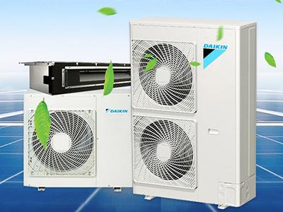 大金中央空调安装维修