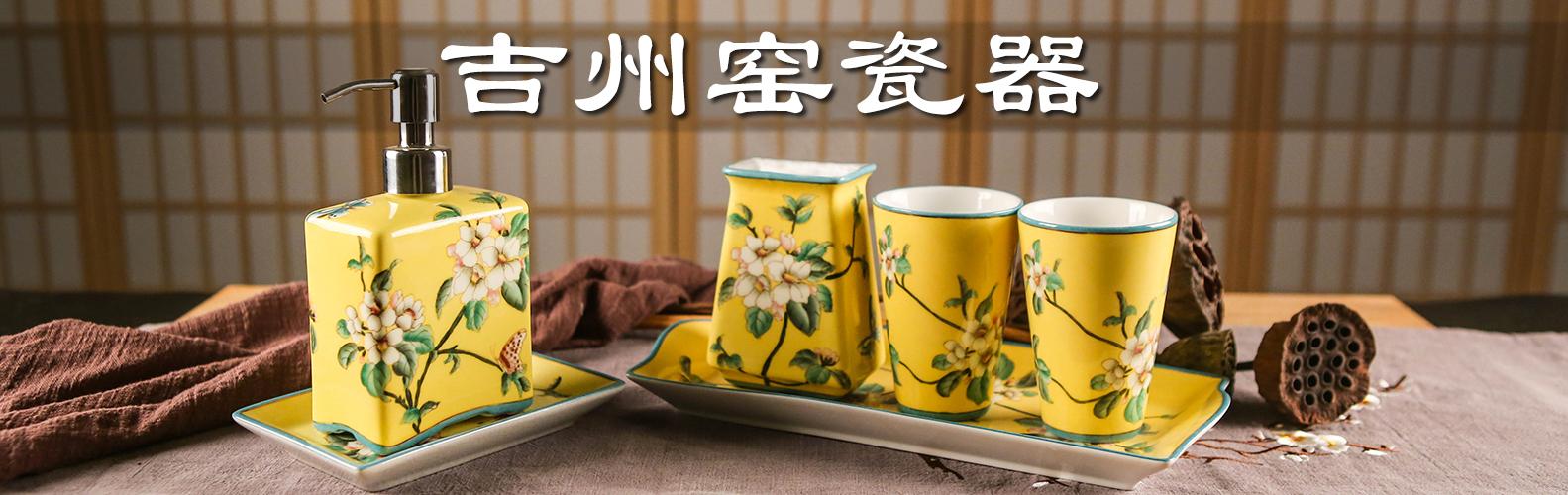 吉州窑精品