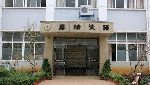 吉州窑瓷器标准器考究